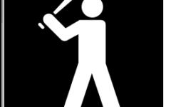 Tough loss for Boys Varsity Baseball