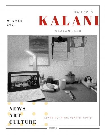 Print edition cover art Winter 2021.